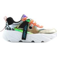Topánky Ženy Nízke tenisky Shop Art SA80224 Biely