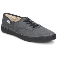 Topánky Nízke tenisky Victoria Tribu Antracitová