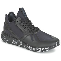 Topánky Nízke tenisky adidas Originals TUBULAR RUNNER Čierna