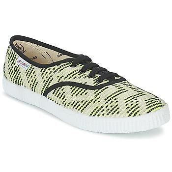 Topánky Ženy Nízke tenisky Victoria INGLES GEOMETRICO LUREX Béžová / Žltá citrónová / Čierna