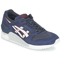 Topánky Muži Nízke tenisky Asics GEL-RESPECTOR Modrá