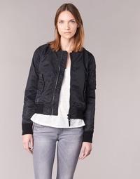 Oblečenie Ženy Bundy  Schott BOMBER BY SCHOTT Čierna