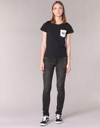 Oblečenie Ženy Džínsy Slim Yurban EVIGUILE čierna