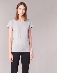 Oblečenie Ženy Tričká s krátkym rukávom BOTD EFLOMU Šedá