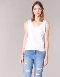 Oblečenie Ženy Tielka a tričká bez rukávov BOTD EDEBALA Biela