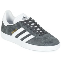 Topánky Nízke tenisky adidas Originals GAZELLE šedá / Dark