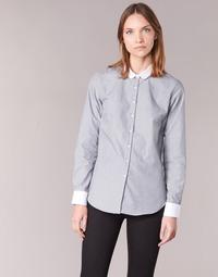 Oblečenie Ženy Košele a blúzky Casual Attitude FIFOU šedá