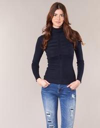 Oblečenie Ženy Svetre Morgan MENTOS Modrá