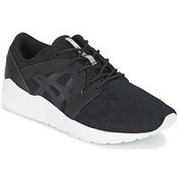 Topánky Ženy Nízke tenisky Asics GEL-LYTE KOMACHI W čierna