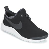 Topánky Muži Nízke tenisky Nike PROJECT X čierna