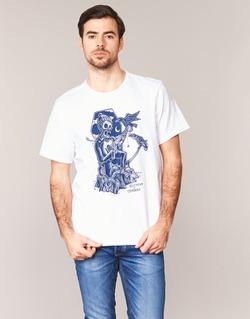 Oblečenie Muži Tričká s krátkym rukávom Element SERENADE SS Biela