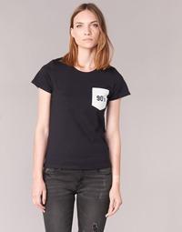 Oblečenie Ženy Tričká s krátkym rukávom Yurban FIALA čierna