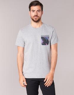Oblečenie Muži Tričká s krátkym rukávom Billabong TRANSMIT TEE šedá