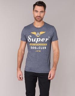 Oblečenie Muži Tričká s krátkym rukávom Superdry 500 CLUB MOTORRADER šedá