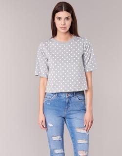 Oblečenie Ženy Tričká s krátkym rukávom Compania Fantastica EPOITATI šedá / Biela