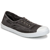 Topánky Ženy Nízke tenisky Chipie JOSEPH čierna