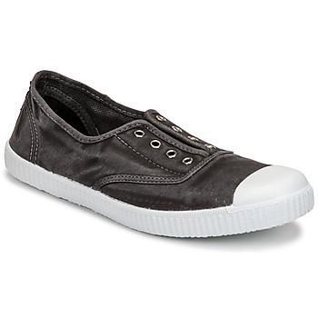 Topánky Ženy Slip-on Chipie JOSEPH Šedá