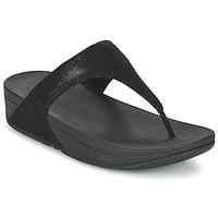 Topánky Ženy Žabky FitFlop SHIMMY SUEDE TOE-POST čierna