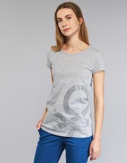 Oblečenie Ženy Tričká s krátkym rukávom Benetton MADOUL šedá