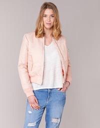 Oblečenie Ženy Bundy  Schott BOMBER BY SCHOTT Ružová