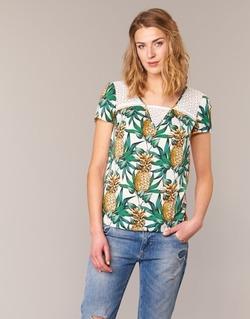 Oblečenie Ženy Blúzky Naf Naf E-ANANAS Biela / Zelená / žltá