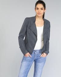 Oblečenie Ženy Kožené bundy a syntetické bundy Only AVA Námornícka modrá