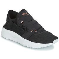 Topánky Ženy Nízke tenisky Puma Tsugi SHINSEI WN S čierna