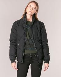 Oblečenie Ženy Bundy  G-Star Raw STRETT CHEVRON JKT Čierna