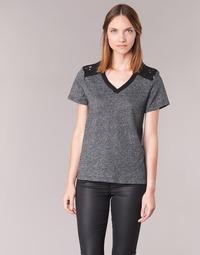 Oblečenie Ženy Tričká s krátkym rukávom Casual Attitude HINE Šedá