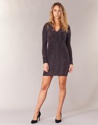 Oblečenie Ženy Krátke šaty Morgan RIKRAK Čierna
