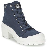 Topánky Ženy Členkové tenisky No Box GALIA Námornícka modrá