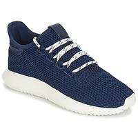 Topánky Deti Nízke tenisky adidas Originals TUBULAR SHADOW J Modrá