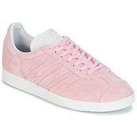 Topánky Ženy Nízke tenisky adidas Originals GAZELLE STITCH Ružová