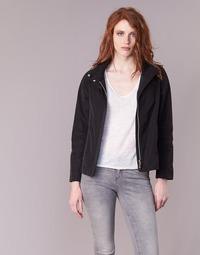 Oblečenie Ženy Bundy  Geox PORTCE Čierna