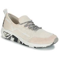 Topánky Ženy Nízke tenisky Diesel S-KBY Ružová / Pale