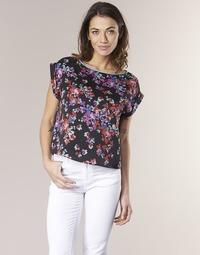 Oblečenie Ženy Blúzky Emporio Armani MORI Viacfarebná