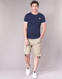Oblečenie Muži Šortky a bermudy G-Star Raw ROVIC ZIP LOOSE 1/2 Béžová