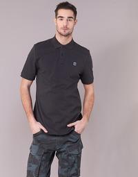 Oblečenie Muži Polokošele s krátkym rukávom G-Star Raw DUNDA POLO S/S Čierna