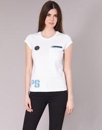 Oblečenie Ženy Tričká s krátkym rukávom Philipp Plein Sport SITTIN OVER HERE Biela