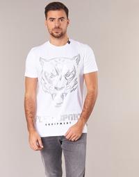 Oblečenie Muži Tričká s krátkym rukávom Philipp Plein Sport EDBERG Biela / Strieborná