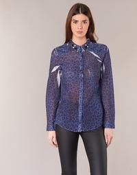 af6e1fb04 Oblečenie Ženy Košele a blúzky Guess BORICE Modrá