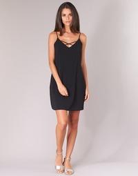 Oblečenie Ženy Krátke šaty Moony Mood IGARA Čierna