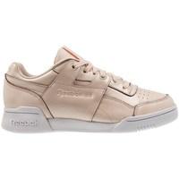 Topánky Ženy Nízke tenisky Reebok Sport W LO Plus Iridescent Biela, Béžová, Krémová