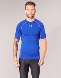 Oblečenie Muži Tričká s krátkym rukávom Under Armour UA HG ARMOUR SS COMPRESSION Modrá