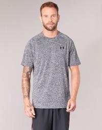 Oblečenie Muži Tričká s krátkym rukávom Under Armour UA TECH SS TEE Šedá