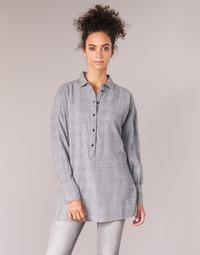 Oblečenie Ženy Blúzky Noisy May NMERIK Biela / Čierna