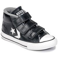 Topánky Deti Členkové tenisky Converse STAR PLAYER 3V MID Čierna / Mason / Vintage / Biela