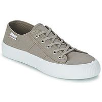 Topánky Nízke tenisky Victoria BLUCHER LONA GRUESA šedá
