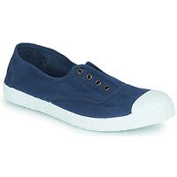 Topánky Ženy Nízke tenisky Victoria 6623 Modrá