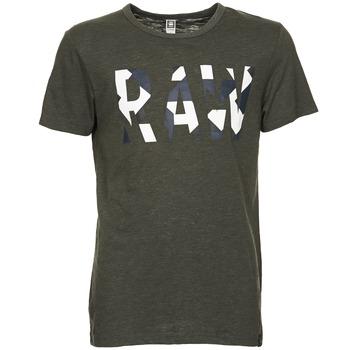 Oblečenie Muži Tričká s krátkym rukávom G-Star Raw MOIRIC R T S/S Kaki